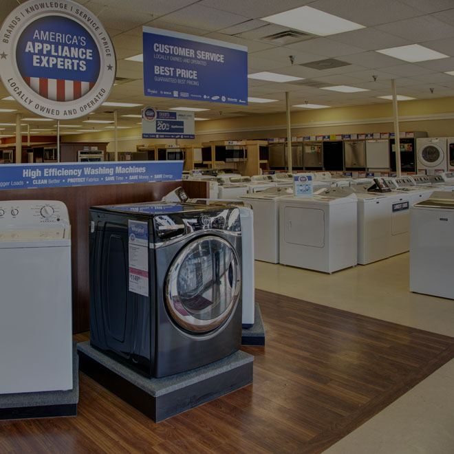 Sears Hometown and Outlet Storesロケーションデータ管理