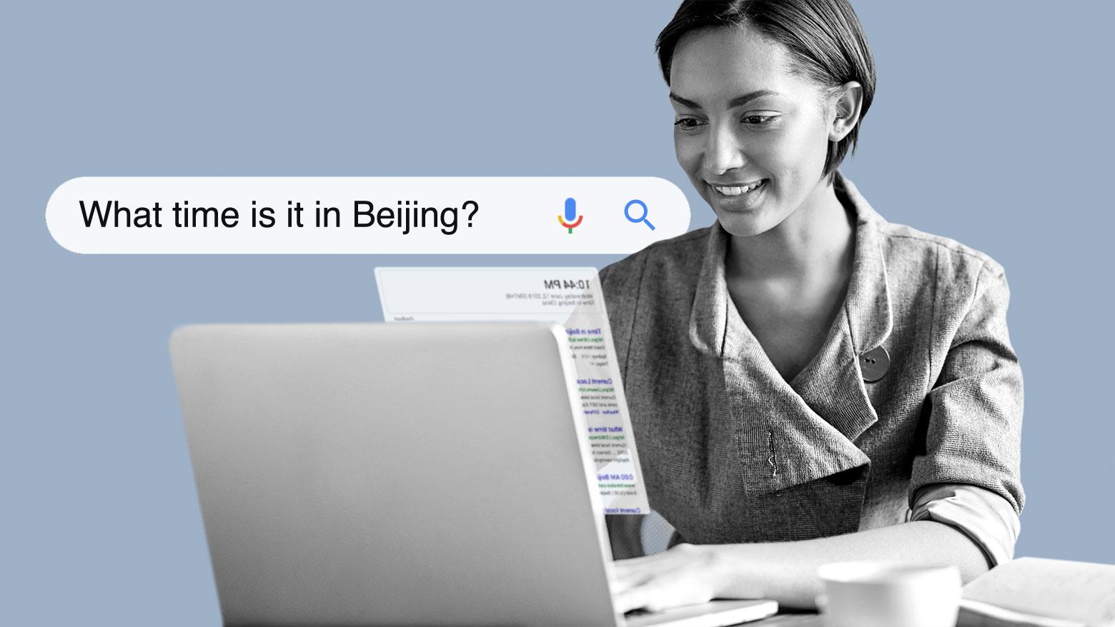 ノートパソコンで「北京は今何時?」と検索している人